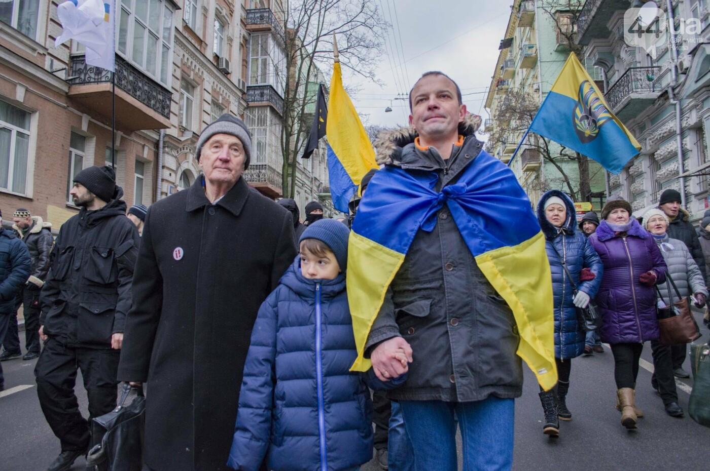 Порошенко дали 14 дней на отставку: Саакашвили провел очередной марш за импичмент, фото-9