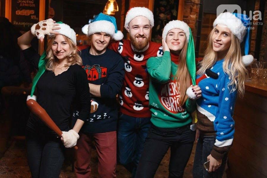Где отметить День Рождения в Киеве?, фото-113