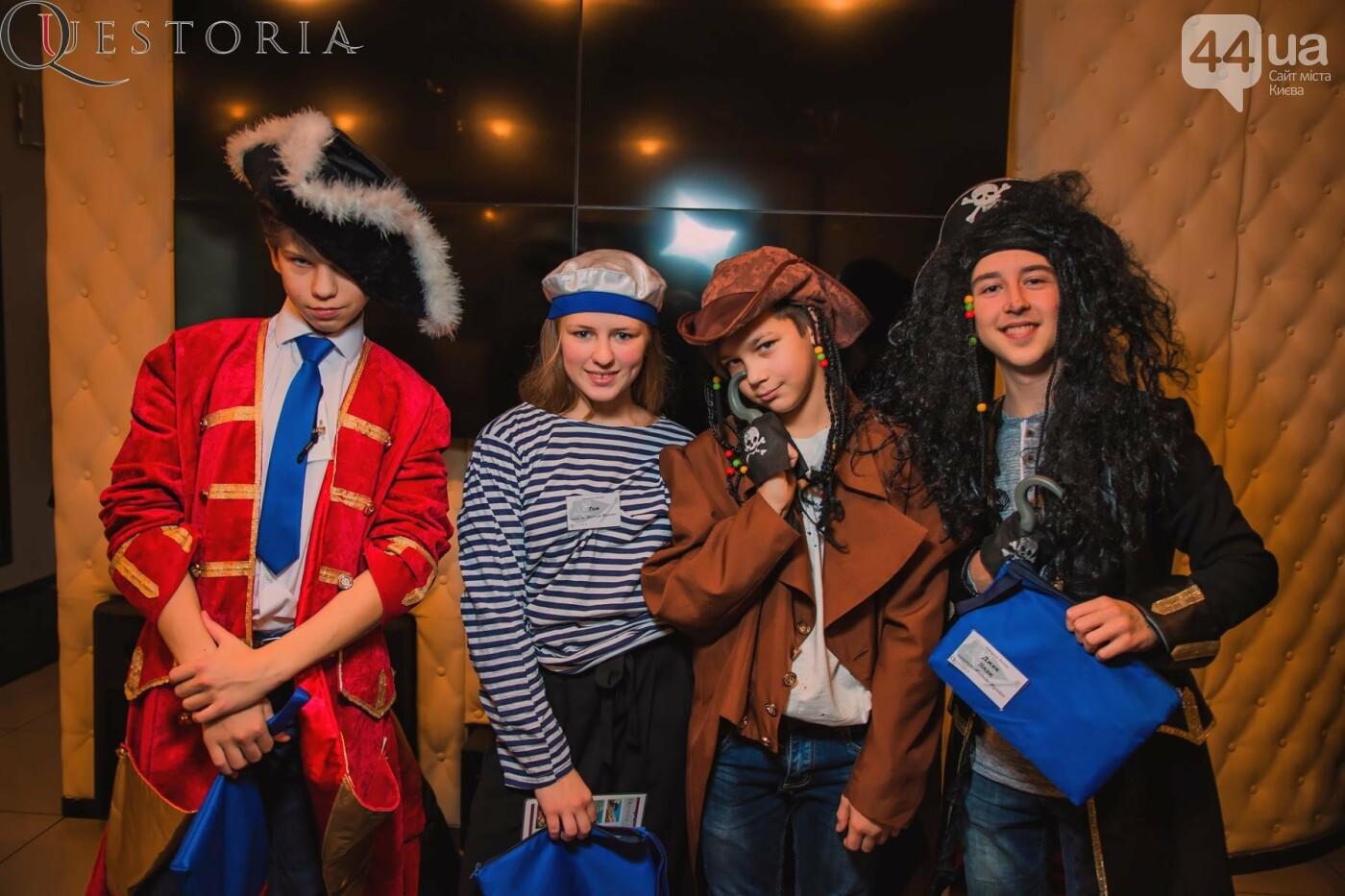Где отметить День Рождения в Киеве?, фото-115