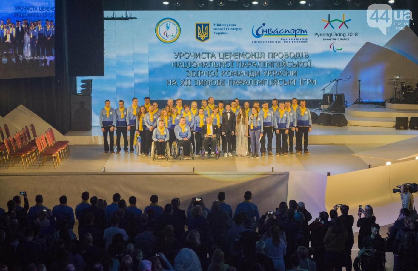 Первая леди, министры и звезды: как провожали украинских паралимпийцев в Южную Корею, фото-19