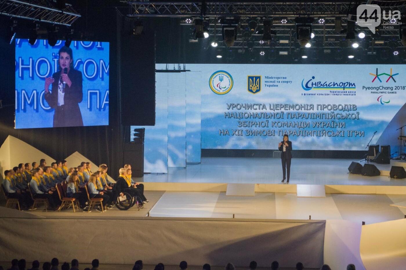 Первая леди, министры и звезды: как провожали украинских паралимпийцев в Южную Корею, фото-5