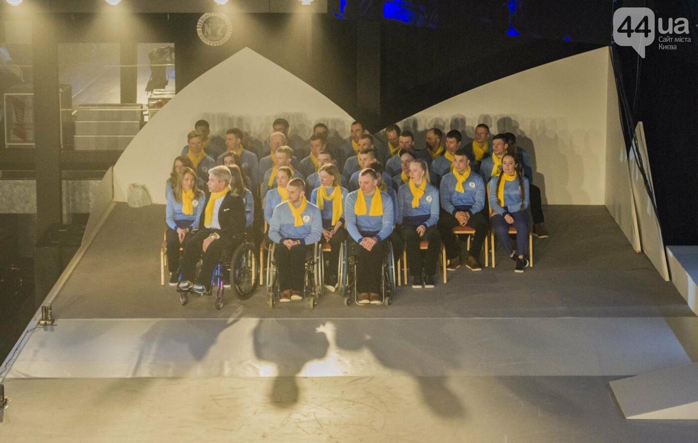 Первая леди, министры и звезды: как провожали украинских паралимпийцев в Южную Корею, фото-2