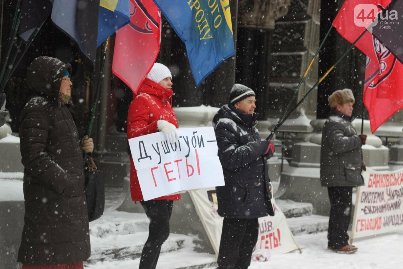 Под стенами НБУ снова собрались митингующие , фото-11