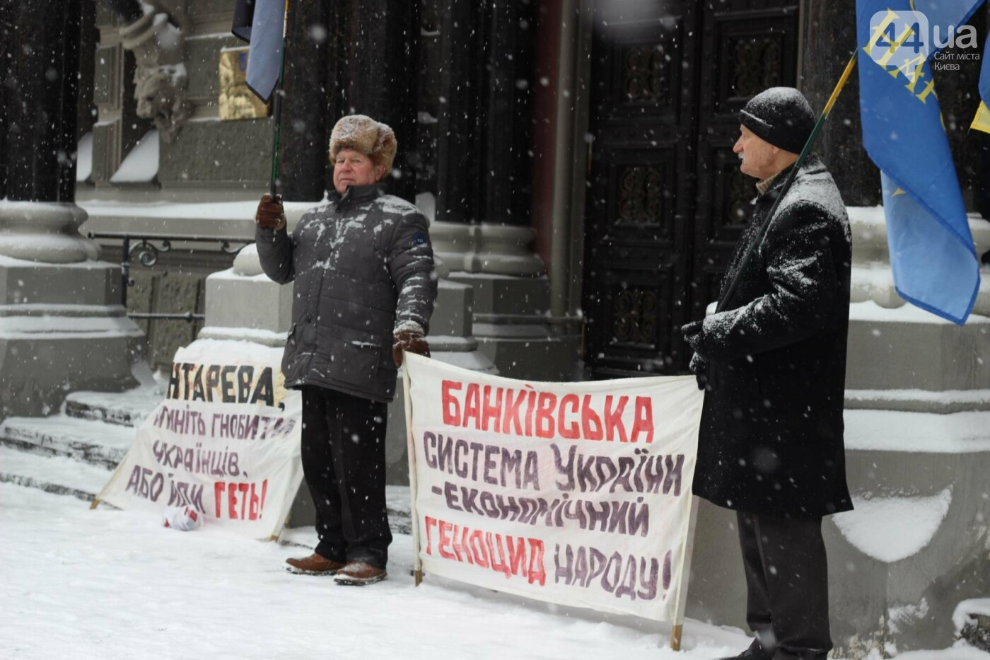 Под стенами НБУ снова собрались митингующие , фото-2