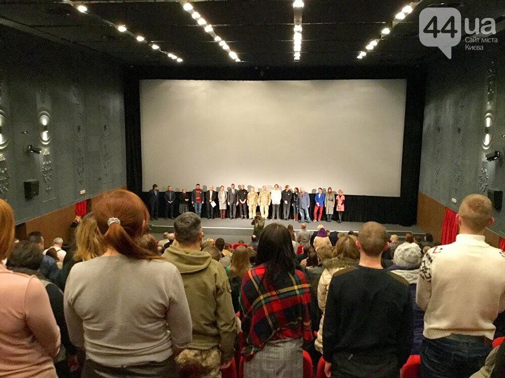 «Снимать кино о войне, которая продолжается, тяжело»: в Киеве состоялся допремьерный показ фильма «Иней», фото-2