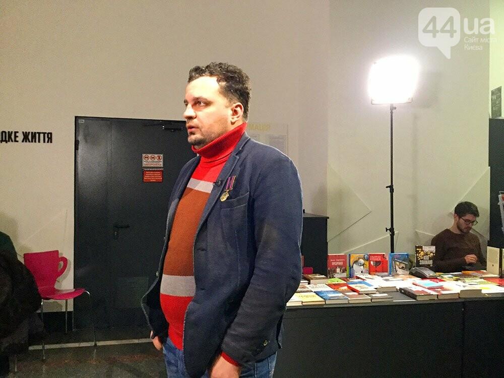 «Снимать кино о войне, которая продолжается, тяжело»: в Киеве состоялся допремьерный показ фильма «Иней», фото-1