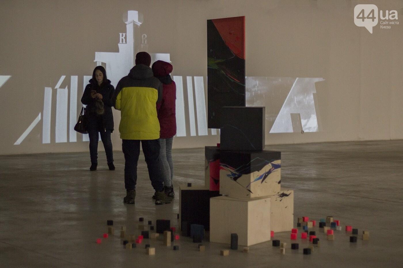 В центре Киева показали 3D-шоу , фото-8