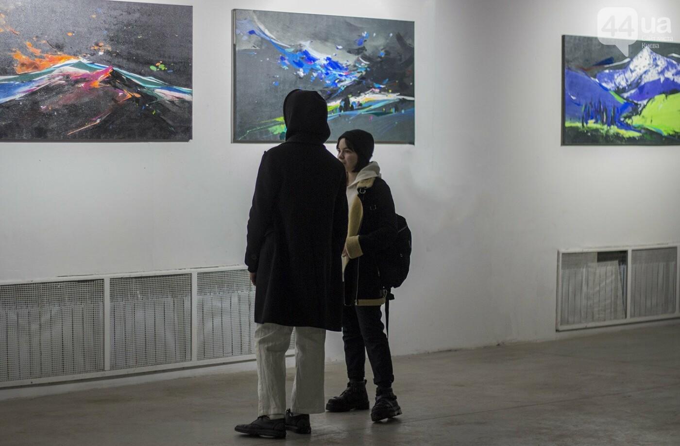 В центре Киева показали 3D-шоу , фото-11