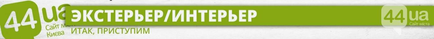 """Калорийный рейд на Льва Толстого: проверяем грузинский ресторан """"Гоги"""", фото-1"""