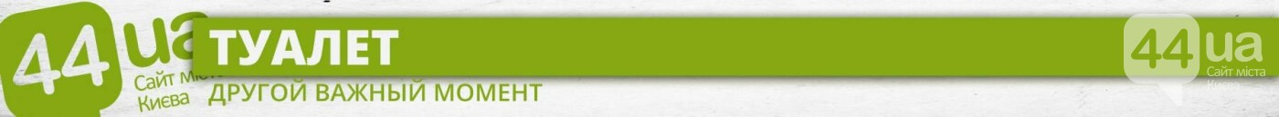 """Калорийный рейд на Льва Толстого: проверяем грузинский ресторан """"Гоги"""", фото-7"""