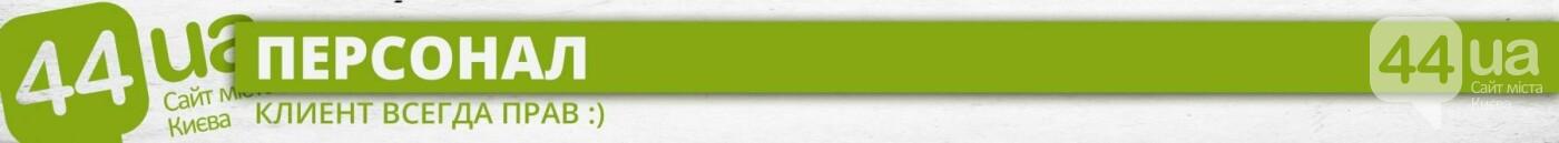 """Калорийный рейд на Льва Толстого: проверяем грузинский ресторан """"Гоги"""", фото-11"""