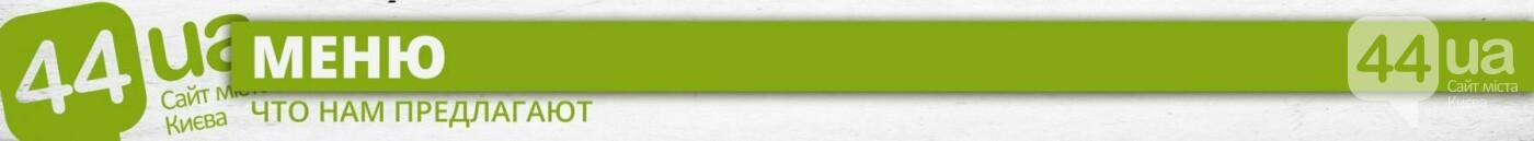 """Калорийный рейд на Льва Толстого: проверяем грузинский ресторан """"Гоги"""", фото-12"""