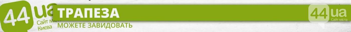"""Калорийный рейд на Льва Толстого: проверяем грузинский ресторан """"Гоги"""", фото-18"""
