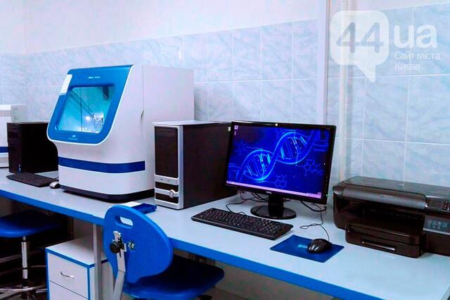Какие тесты ДНК можно сделать в Украине?, фото-1