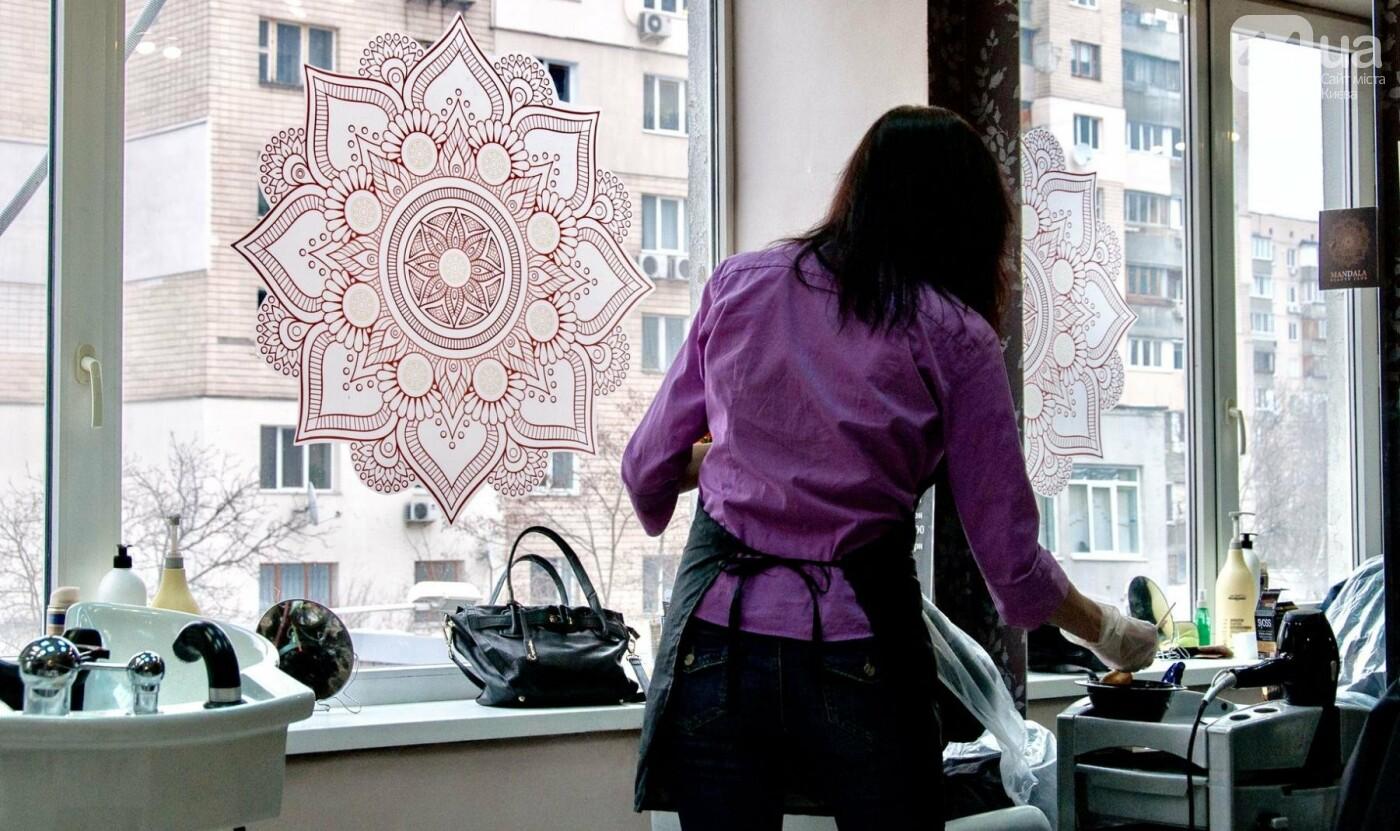 Салоны красоты Киева - выбери лучшего мастера!, фото-20