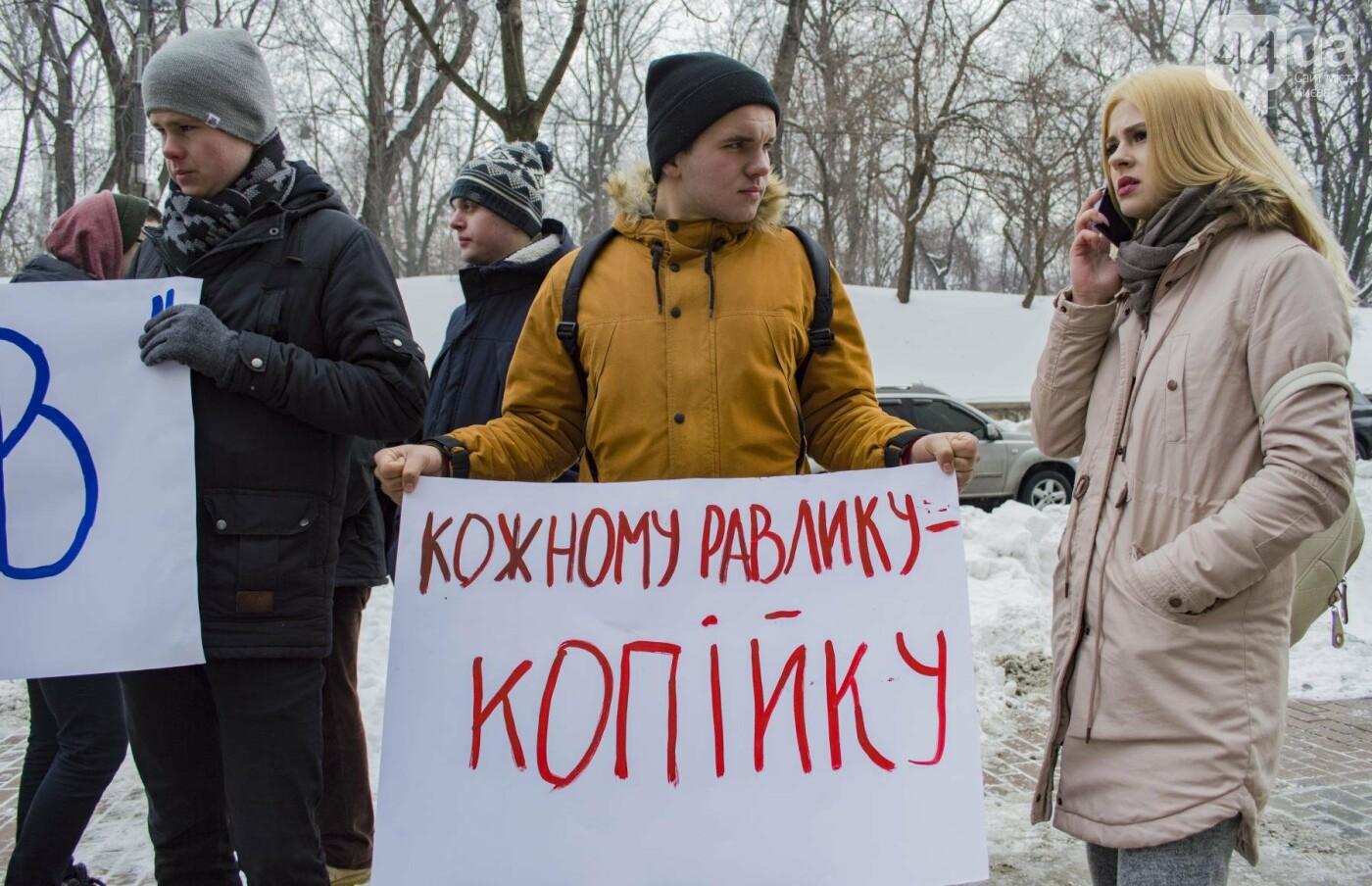 В центре Киева прошла необычная акция в поддержку улиток: как это было, фото-1
