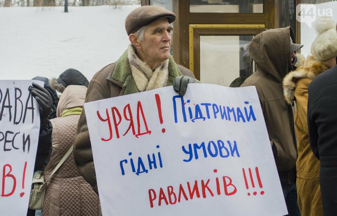 В центре Киева прошла необычная акция в поддержку улиток: как это было, фото-7