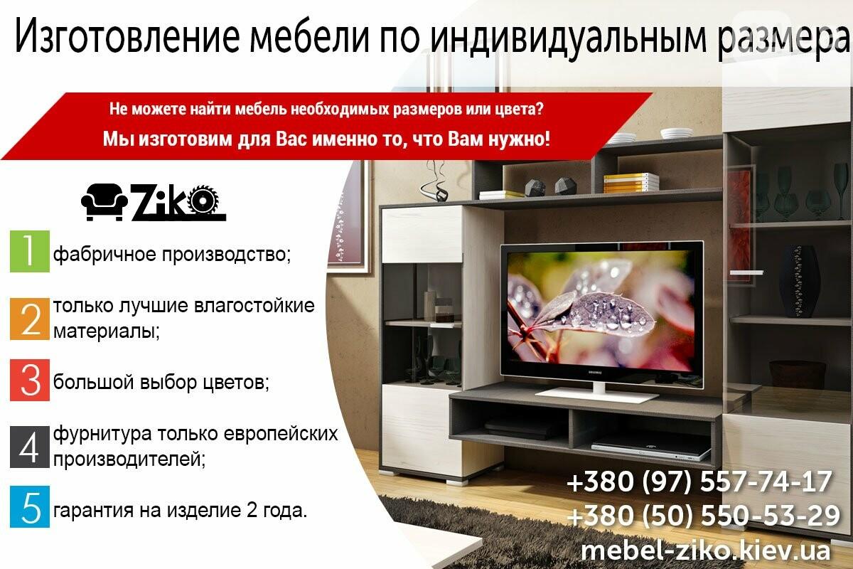 Обзор мебельных компаний Киева: какую мебель выбрать?, фото-10