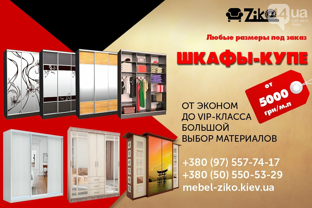 Обзор мебельных компаний Киева: какую мебель выбрать?, фото-15