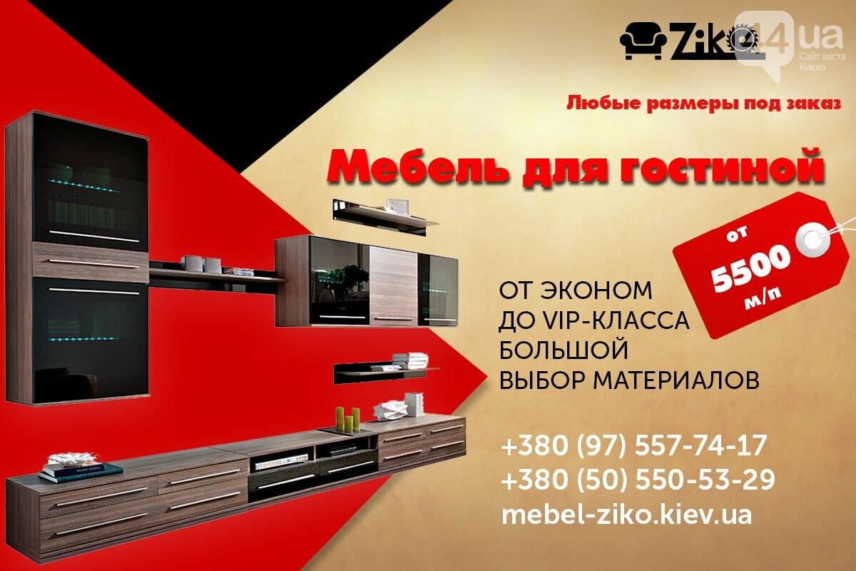 Обзор мебельных компаний Киева: какую мебель выбрать?, фото-17