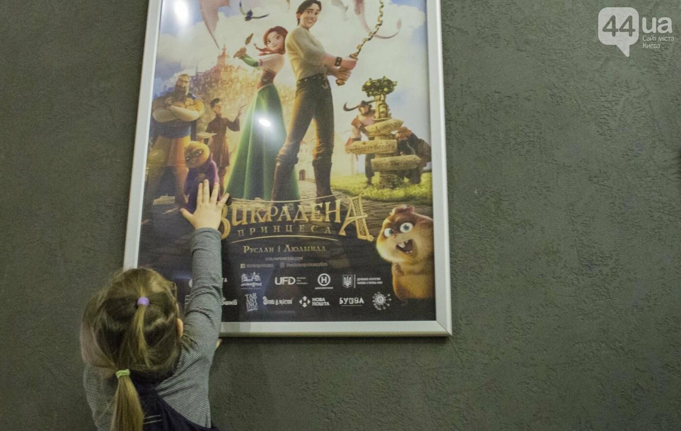 Время и Стекло, Притула и Вирастюк: в Киеве с успехом прошла гала-премьера отечественного мультфильма, фото-18