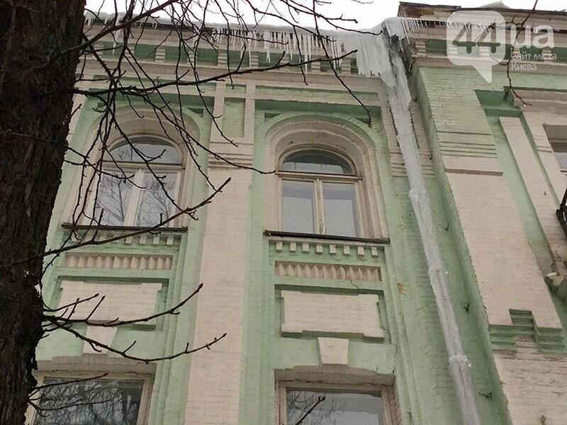 Ужасы ранней киевской весны: гололед, сосульки и грязный снег (ФОТО, ВИДЕО), фото-2