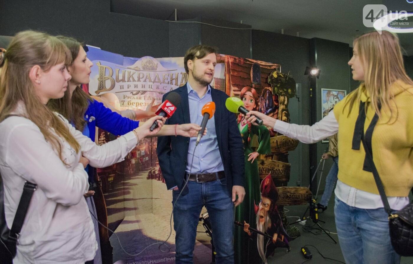 Время и Стекло, Притула и Вирастюк: в Киеве с успехом прошла гала-премьера отечественного мультфильма, фото-2