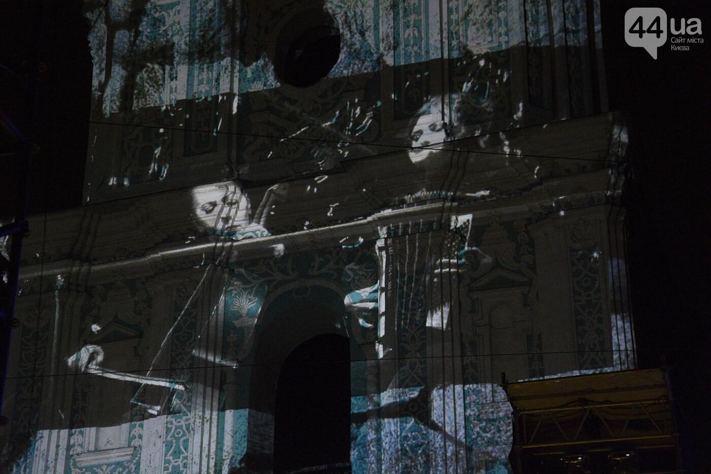 "3D, Dakh Daughters и Nova Opera: как в Киеве началась ""Французская весна"" , фото-28"
