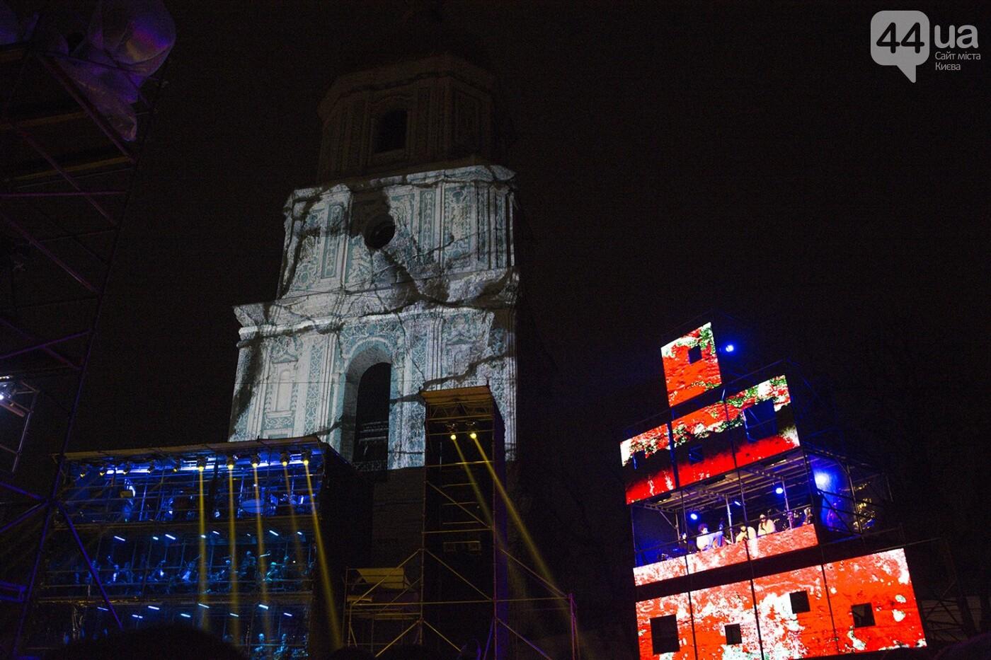 "3D, Dakh Daughters и Nova Opera: как в Киеве началась ""Французская весна"" , фото-32"