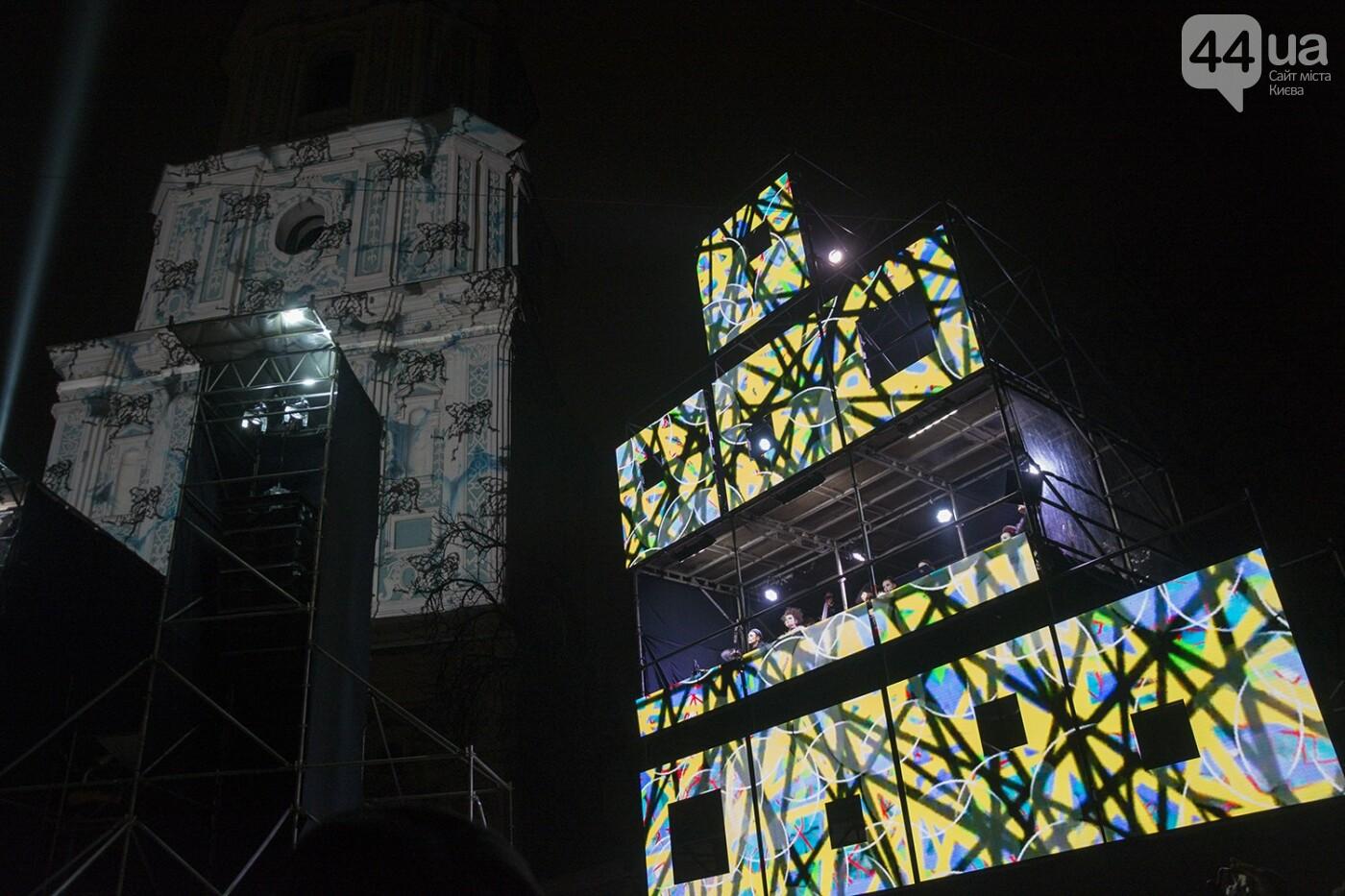 "3D, Dakh Daughters и Nova Opera: как в Киеве началась ""Французская весна"" , фото-16"