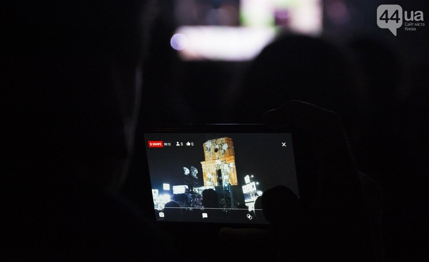 "3D, Dakh Daughters и Nova Opera: как в Киеве началась ""Французская весна"" , фото-12"