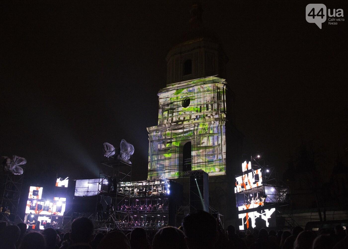 "3D, Dakh Daughters и Nova Opera: как в Киеве началась ""Французская весна"" , фото-7"