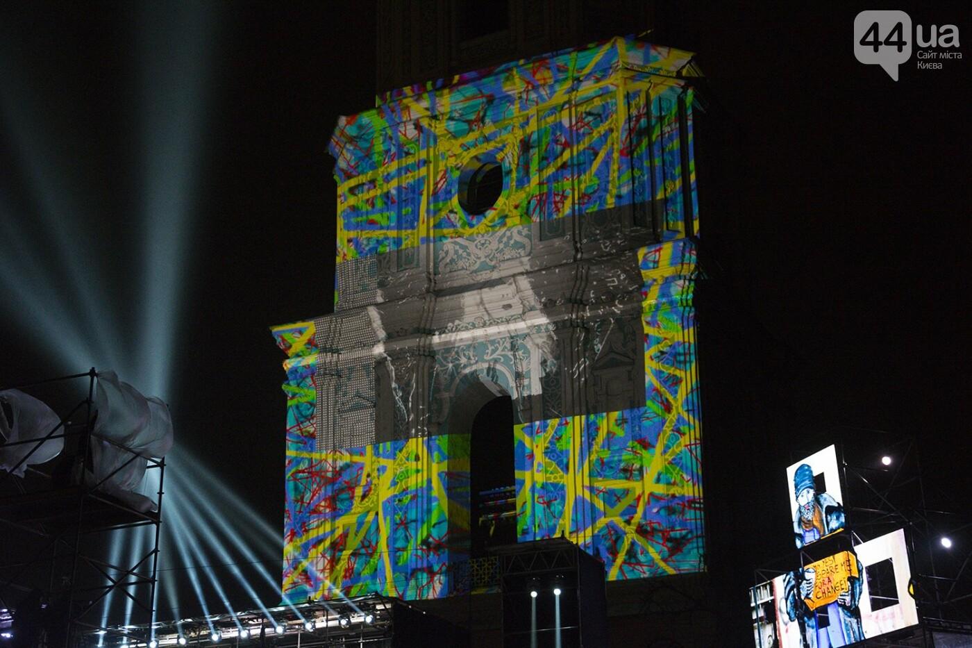 "3D, Dakh Daughters и Nova Opera: как в Киеве началась ""Французская весна"" , фото-27"