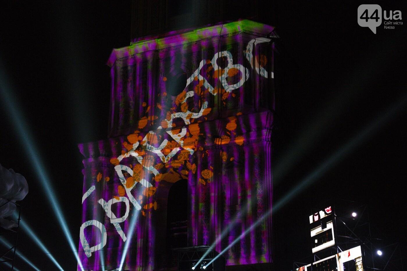 "3D, Dakh Daughters и Nova Opera: как в Киеве началась ""Французская весна"" , фото-23"