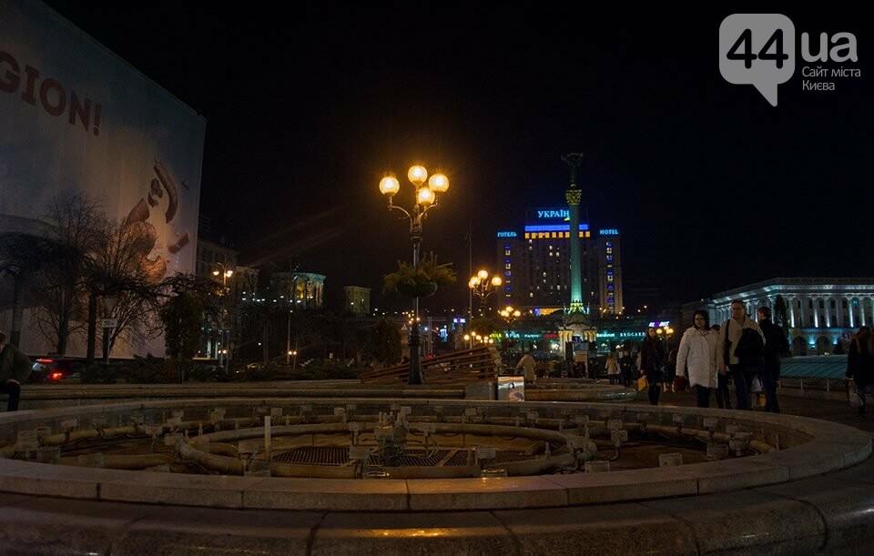 В Киеве начали готовить фонтаны к запуску, фото-1