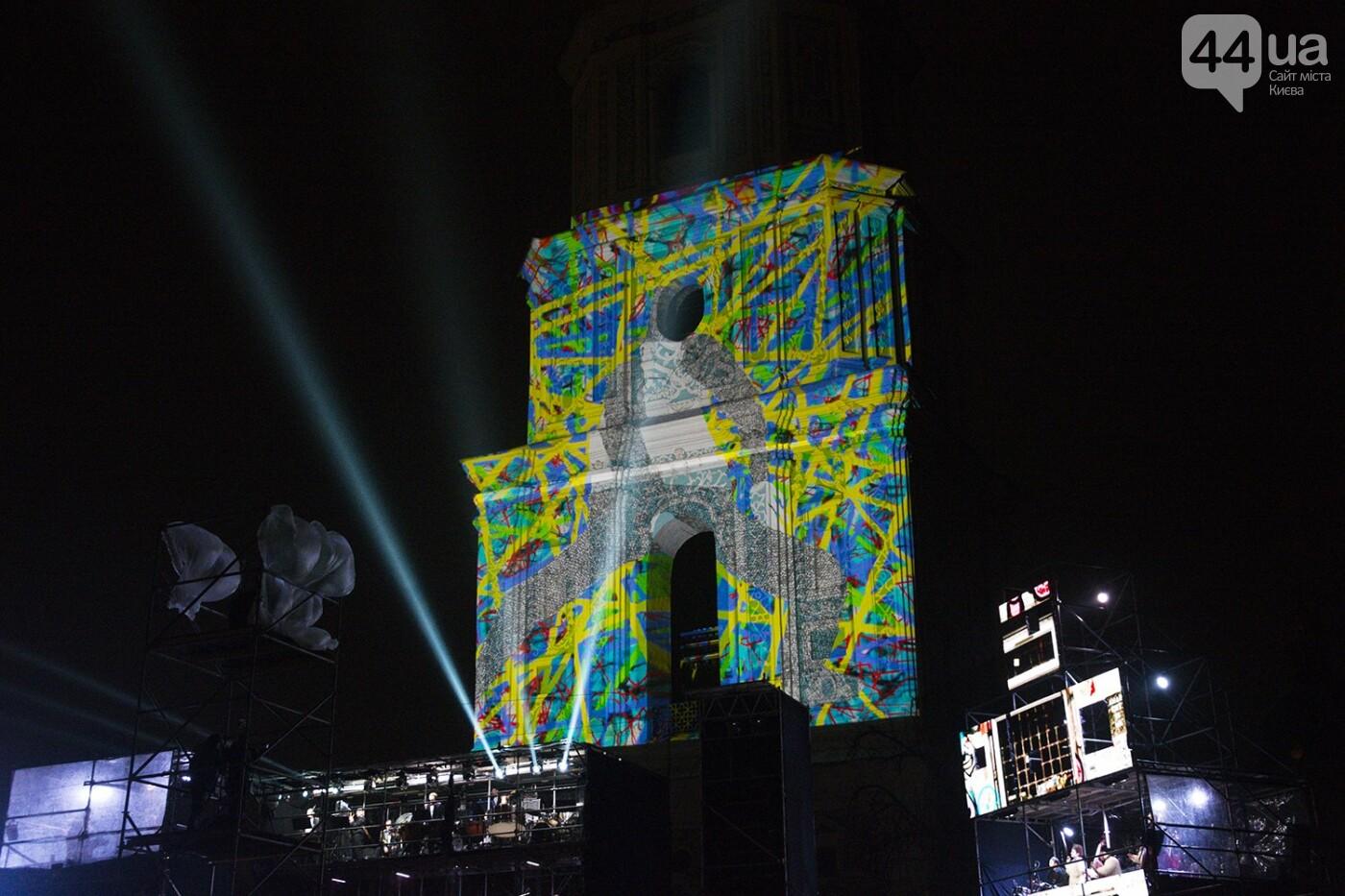 "3D, Dakh Daughters и Nova Opera: как в Киеве началась ""Французская весна"" , фото-29"