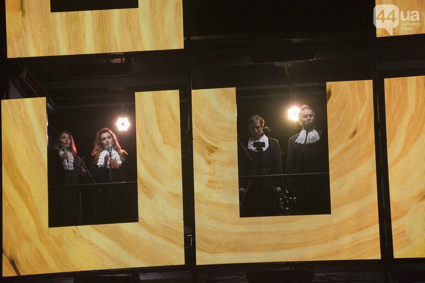 "3D, Dakh Daughters и Nova Opera: как в Киеве началась ""Французская весна"" , фото-31"