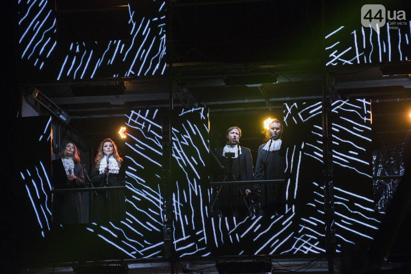 "3D, Dakh Daughters и Nova Opera: как в Киеве началась ""Французская весна"" , фото-26"