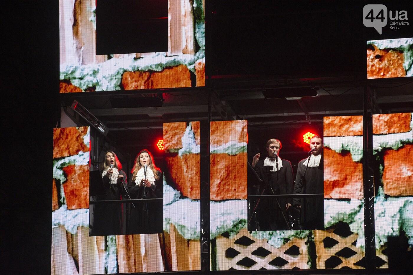 "3D, Dakh Daughters и Nova Opera: как в Киеве началась ""Французская весна"" , фото-22"
