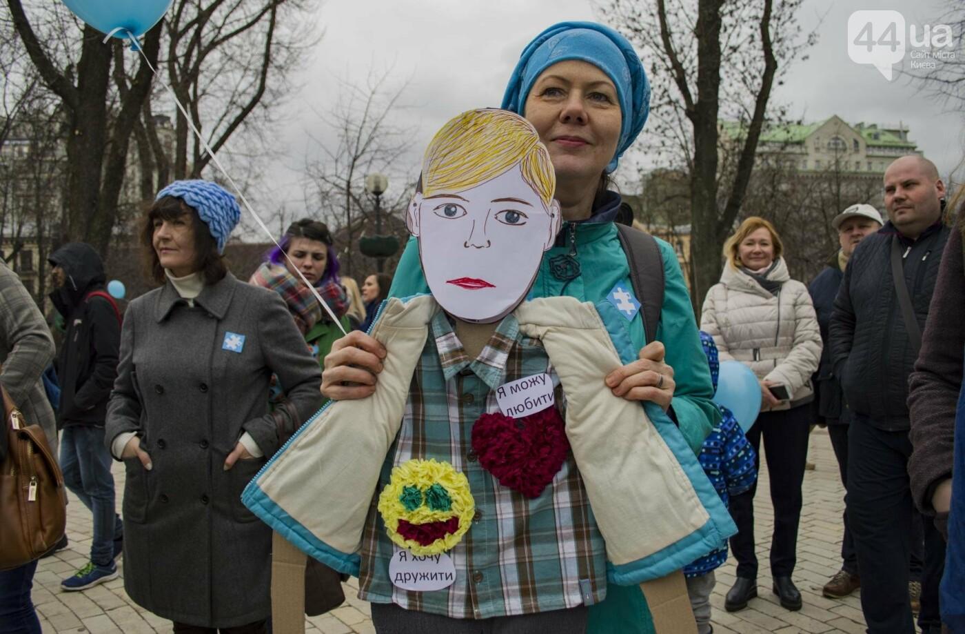 """""""Мы вместе"""": в Киеве прошла акция в поддержку детей и взрослых с аутизмом, фото-2"""