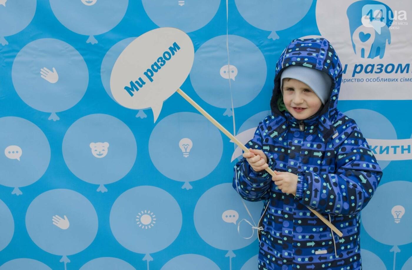 """""""Мы вместе"""": в Киеве прошла акция в поддержку детей и взрослых с аутизмом, фото-14"""
