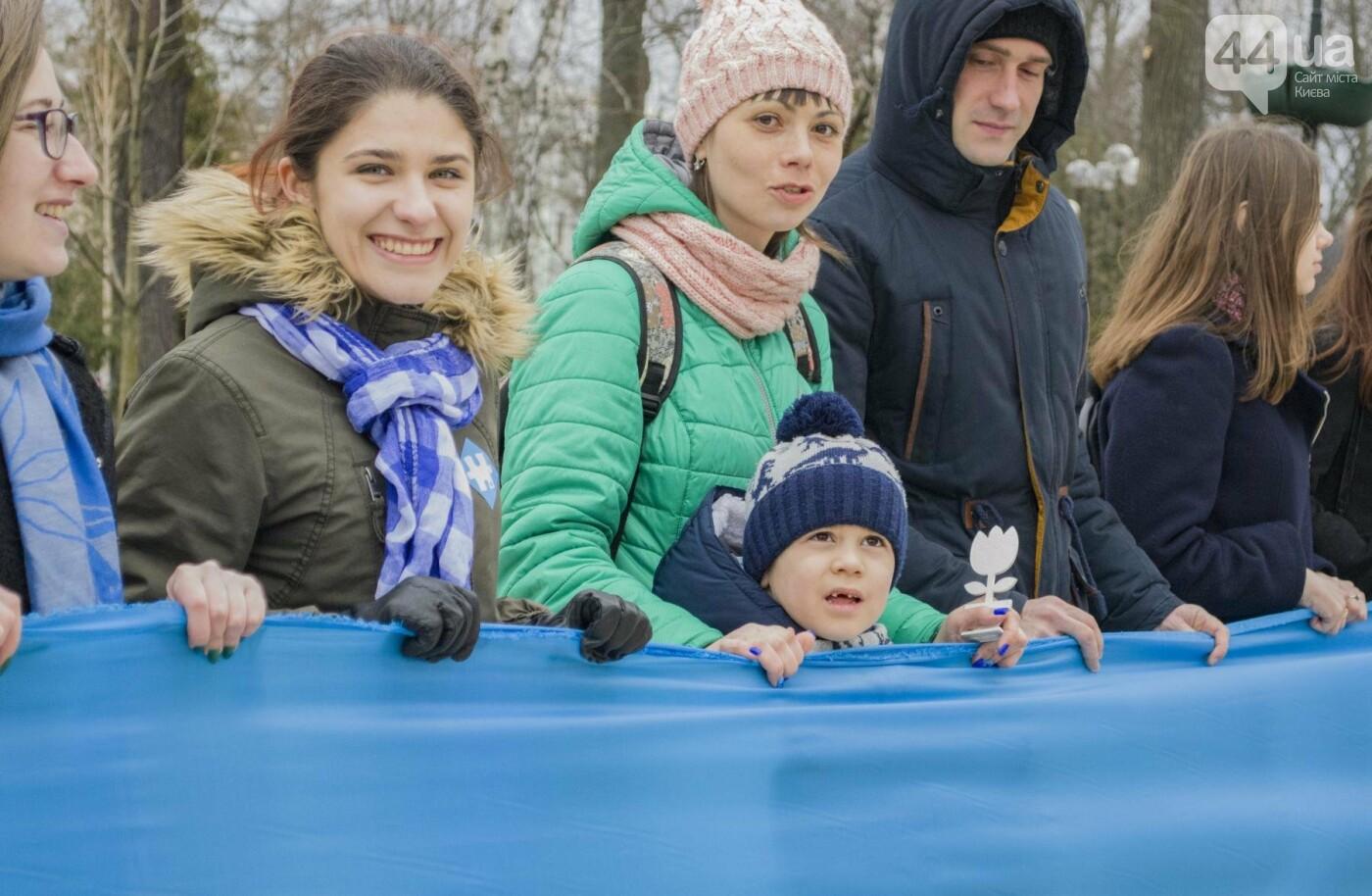 """""""Мы вместе"""": в Киеве прошла акция в поддержку детей и взрослых с аутизмом, фото-6"""