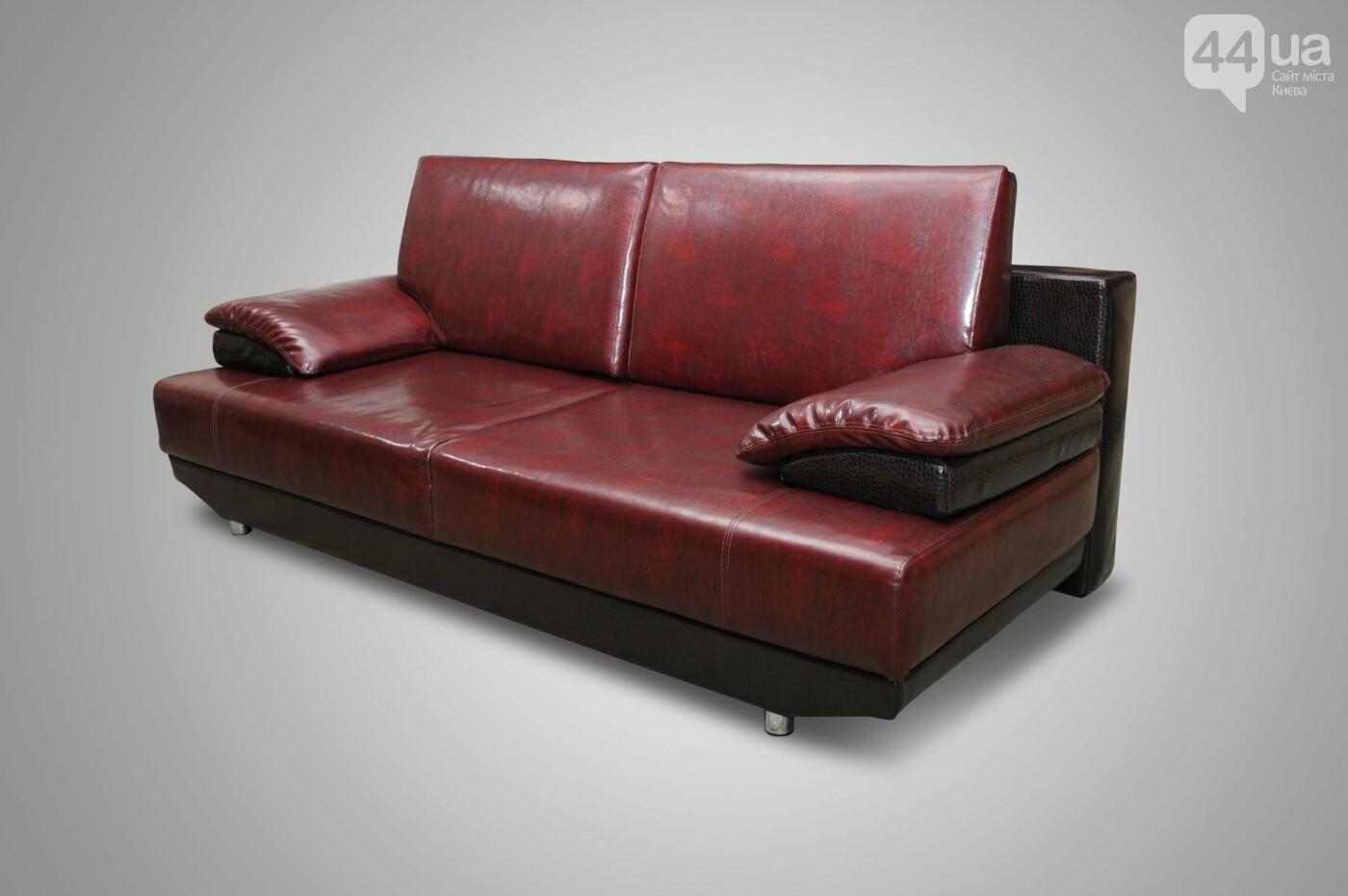 Выбираем диван по знаку зодиака, фото-6