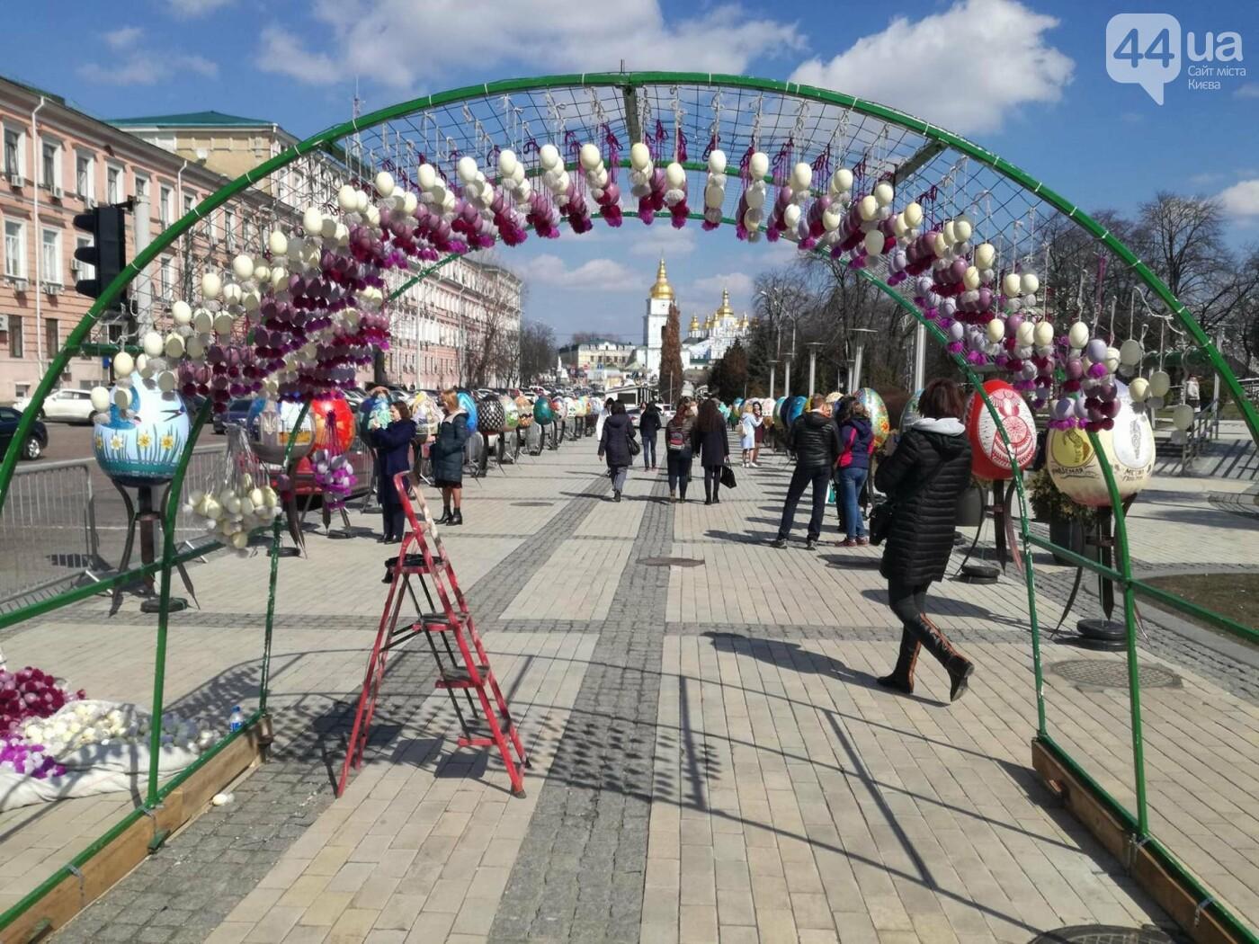 Софийская площадь готовится к Пасхе (ФОТО), фото-12
