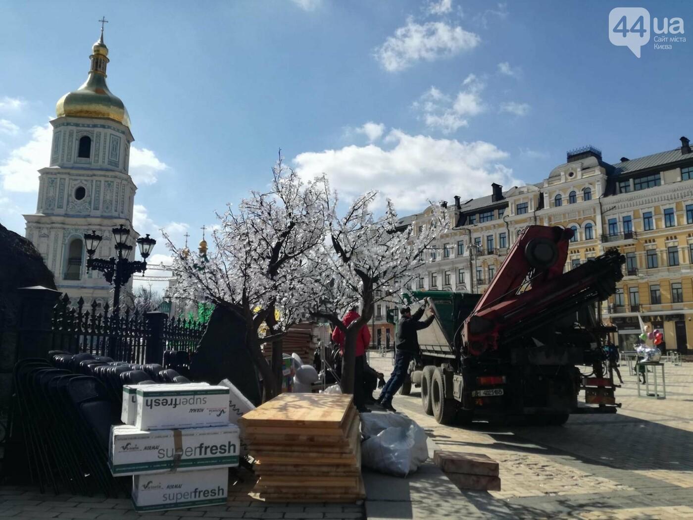 Софийская площадь готовится к Пасхе (ФОТО), фото-4