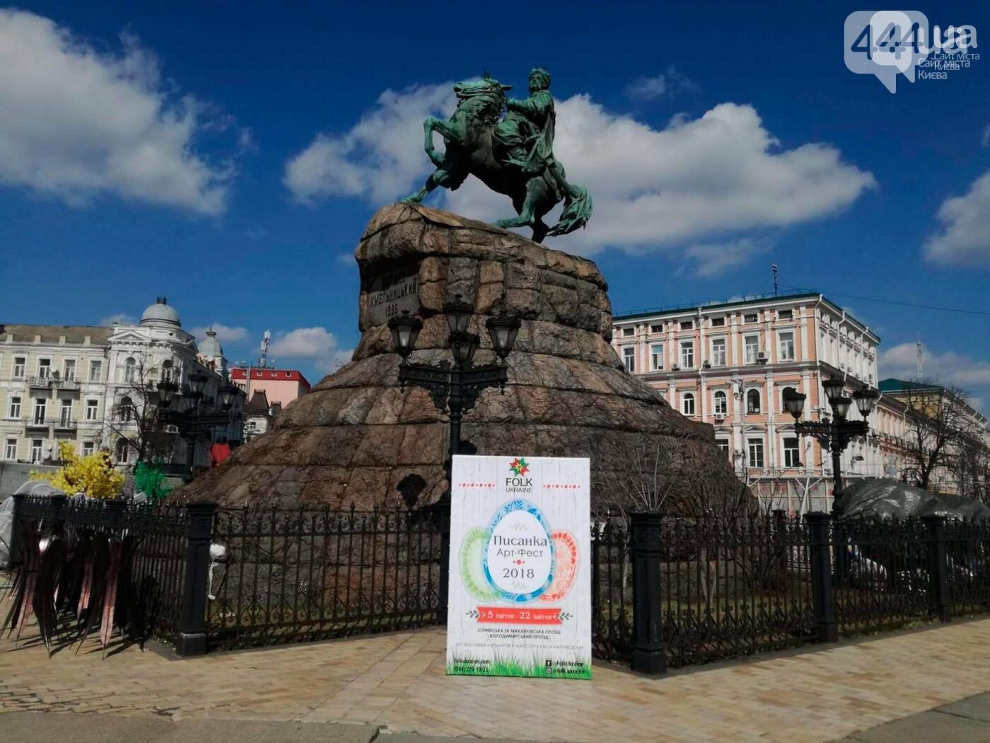 Софийская площадь готовится к Пасхе (ФОТО), фото-3