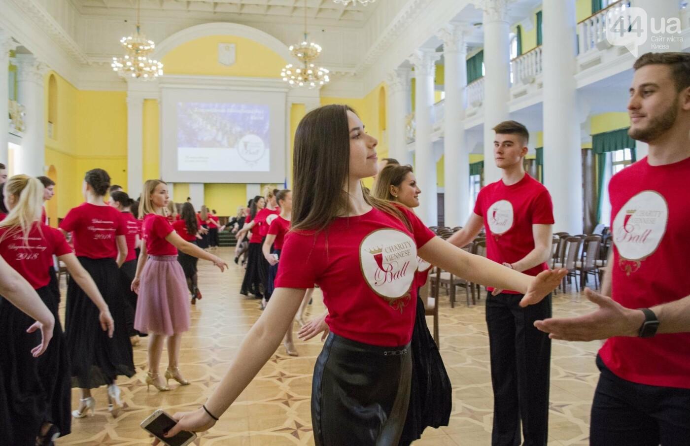 В Киеве прошла репетиция масштабного Венского бала, фото-11
