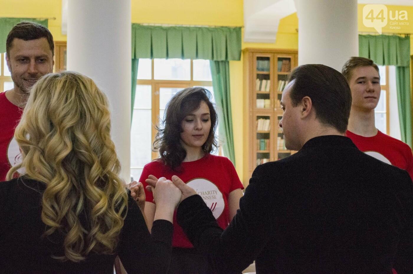 В Киеве прошла репетиция масштабного Венского бала, фото-12