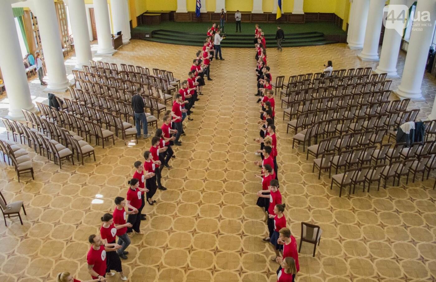 В Киеве прошла репетиция масштабного Венского бала, фото-1