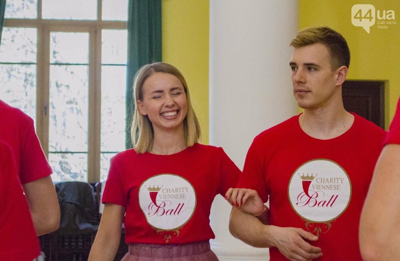 В Киеве прошла репетиция масштабного Венского бала, фото-6